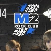 Логотип Рок-клуб М2