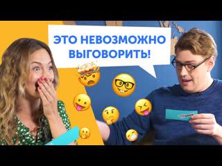 БИТВА СКОРОГОВОРОК: Smetana TV vs Америкашка