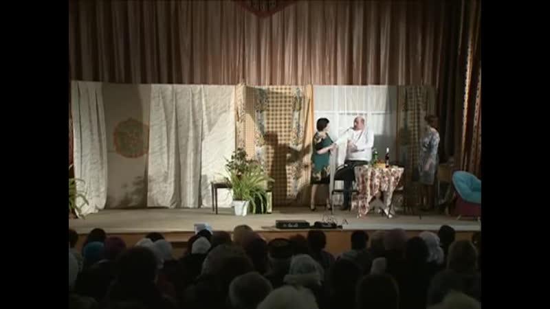 Китмәскә килгән кошым Урта Исәнтимер Татар халык театры