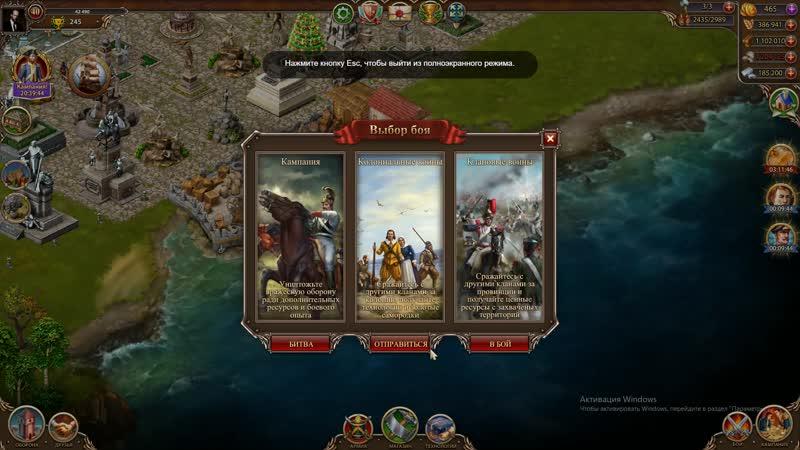 Битва у моста Окраины колонии Прохождение Венгерскими гусарами и зеленым кроатом