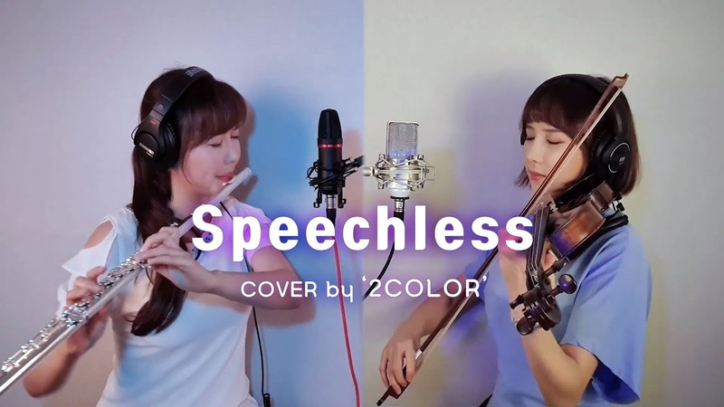 [ 2COLOR ] Speechless Duet ver. cover / flute violin