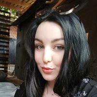 Дина Лиссова
