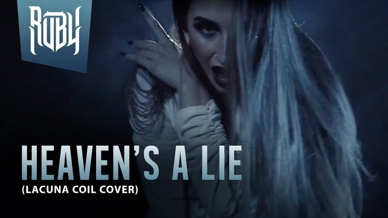 LACUNA COIL - Heaven's a lie (cover by Ruby Bouzioti)