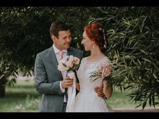Отзыв от Алексея и Екатерины об организации свадьбы.