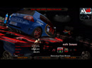Need for Speed Most Wanted 2005 Прохождение 7