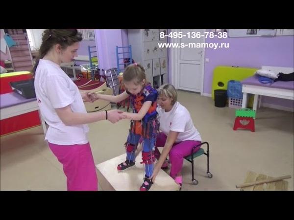 Реабилитация на платформе в костюме Адели в центре Вместе с мамой