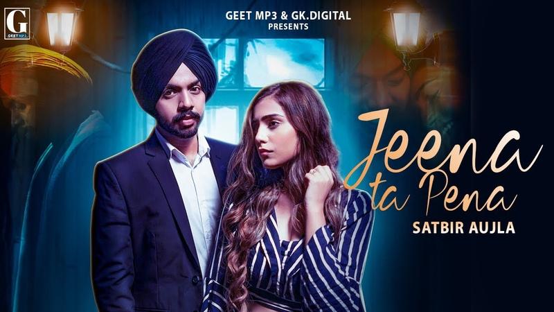 Jeena Ta Pena : Satbir Aujla (Full Video) Rav Dhillon | Latest Punjabi Songs | GK DIGITAL | Geet MP3
