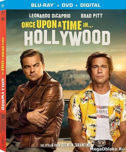 Однажды в… Голливуде / Once Upon a Time... in Hollywood (2019/BDRip/HDRip)