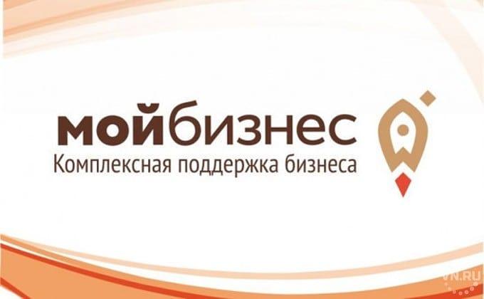 С 1 апреля в Саратовской области для снижения экономических последствий от коронавируса вводятся дополнительные меры поддержки малого и среднего бизнеса
