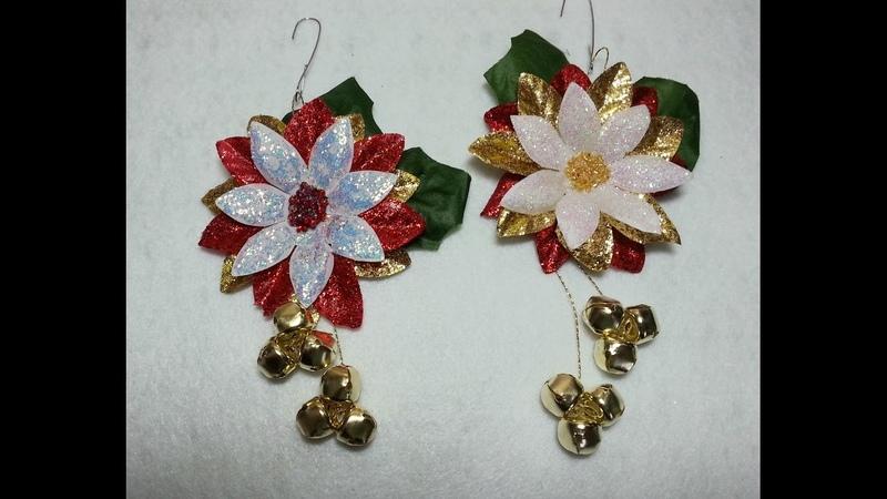 DIY~Beautiful Glittering Poinsettia Bell Ornaments From D T Materials