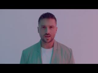 Премьера клипа! Сергей Лазарев - Я не боюсь ()