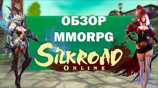 Silkroad Online   Бесплатная MMORPG с классическими механиками