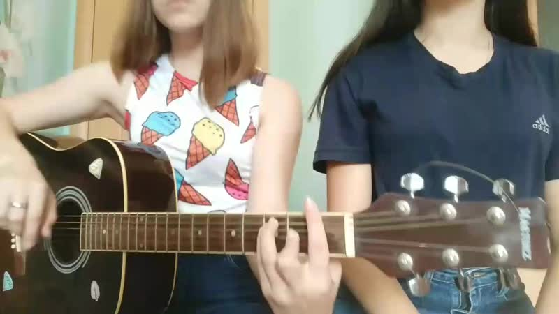 Нервы - Батареи (cover by Kuma feat. moonbeam)