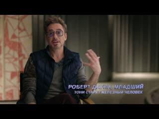 Роберт джон дауни младший приглашает вас на фильм «мстители финал» 30 октября в 2030 на телеканале «кинопремьера».
