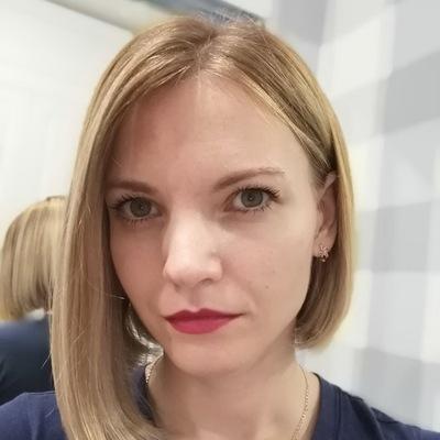 Анастасия Филюгина