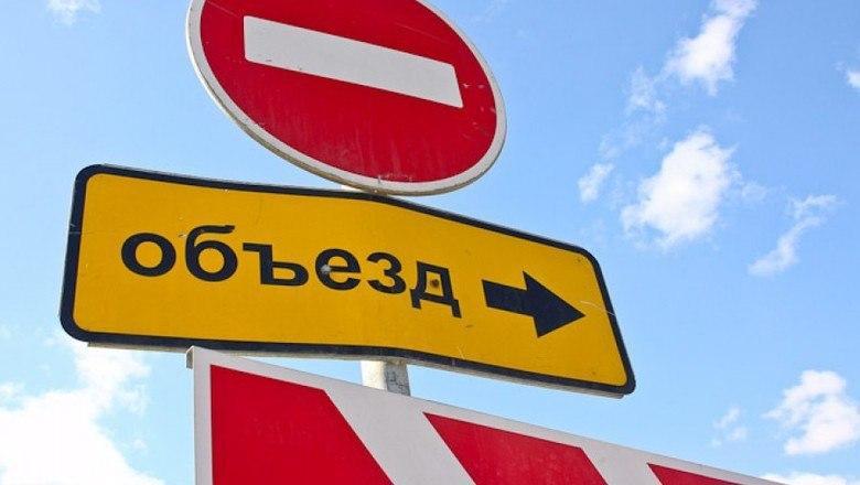 Закрытие Некрасовской линии метро изменит схему движения на участке МКАД перед съездом с улицы Молдагуловой