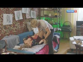 Виктория Клинкова Голая - Обман (2018)