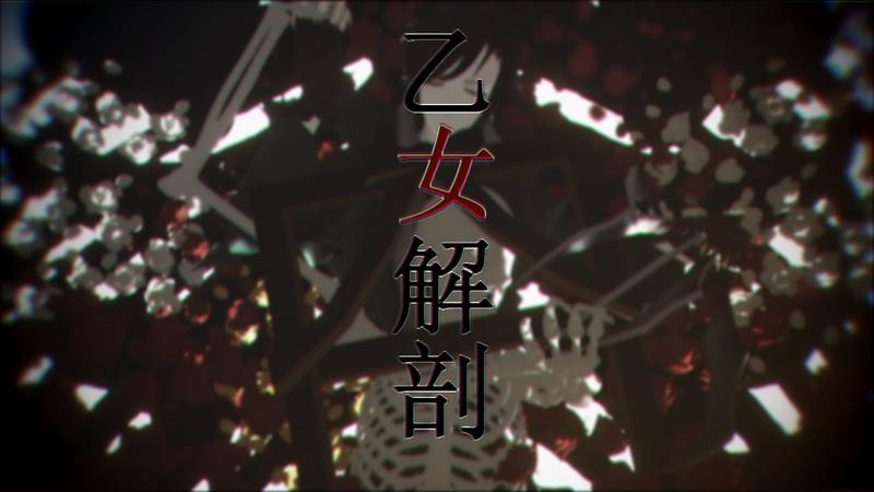 【identity v/第五人格/MMD】乙女解剖【joker & jack】