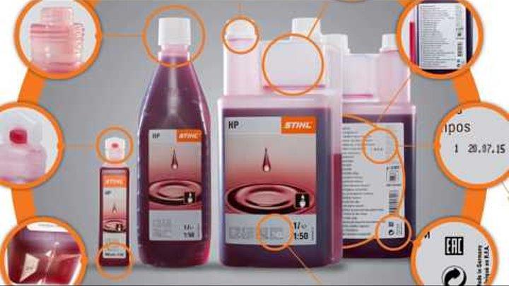 Как отличить оригинальное масло STIHL от подделки - 100% способ.