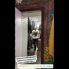 "on Instagram: ""#Repost @philip_fan74 • • • • • • Филипп Киркоров @fkirkorov и Николай Басков @nikolaibaskov  #video #instastories #фи..."