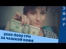Эйвон как заработать от 3000 грн до 10000 грн и выше Как поехать на национальную конференцию AVON