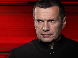 Вечер с Владимиром Соловьевым Cмотреть все выпуски онлайн