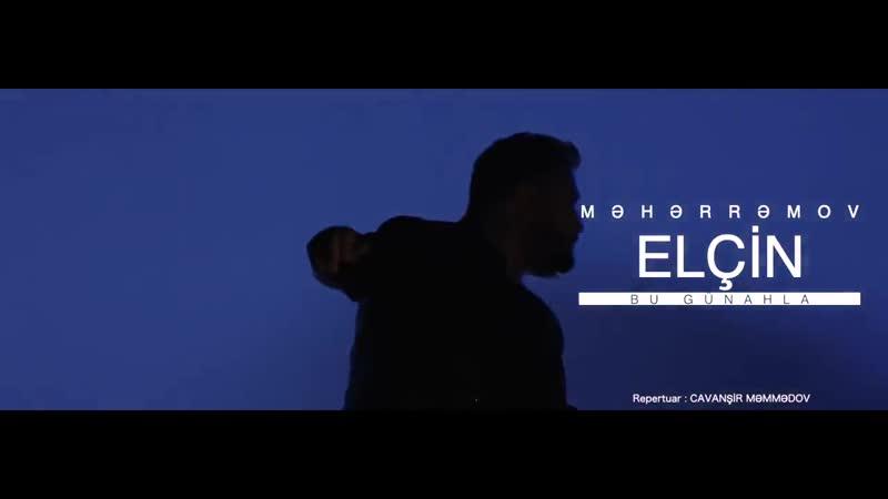 Dj Roshka Elcin Meherremov - Bu Gunahla (Official Video)_HD.mp4