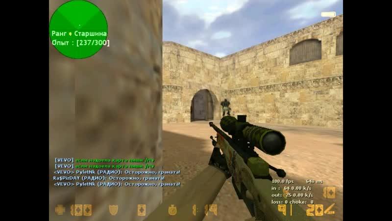 Прострел [cs 1.6 moments]