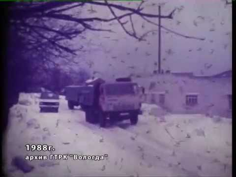 Белый ручей Соцкультбыт Вытегорский район 1988 год