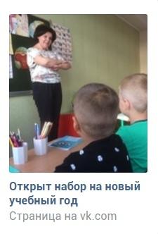 Кейс: 87 клиентов в детский развивающий центр, изображение №15