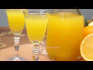 Хозяйка на Всю Голову () апельсиновый ликер