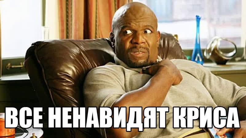 🎬 ВСЕ НЕНАВИДЯТ КРИСА 2005 🔥 1 СЕЗОН 🍿афро комедия