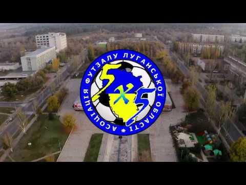 Відеоогляд ІВТ Щит 4 3 Чемпіонат області з футзалу 2019 20р Вища ліга