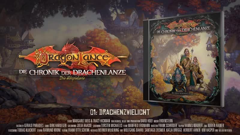 Die Chronik der Drachenlanze 1 - CD 1 - Drachenzwielicht - Hörspiel (Ausschnitt)