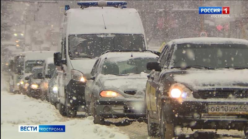 Снежный коллапс половина месячной нормы осадков выпала за сутки в Костроме