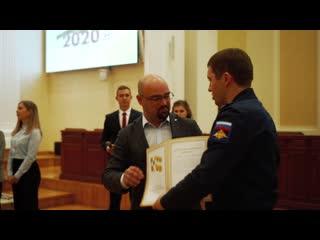 Торжественная церемония вручения премии Губернатора Ставропольского края