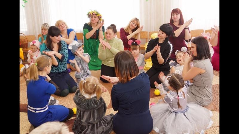Орф підхід Танок гра Весела кулька власний задум разом з батьками та їх дітками