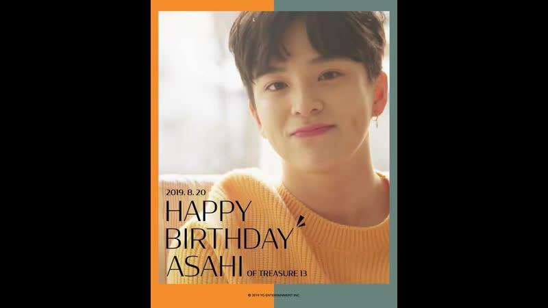 🎉HAPPY ASAHI DAY🎉 8월 20일, 점점 높아지는 하늘과 시원한 바람이 솔솔 부는 오늘은 아사히의 생일입니다🤖 아사히의 시원한 미소와 함께 웃음 가득한 하루 보내세요~😆