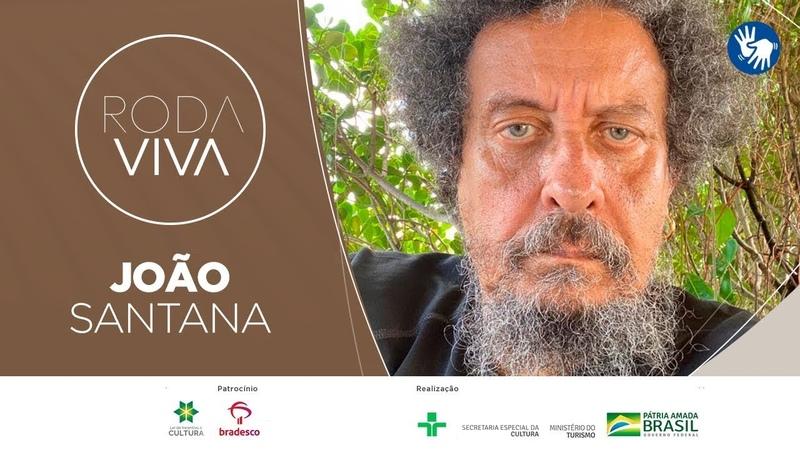 Roda Viva João Santana 26 10 2020