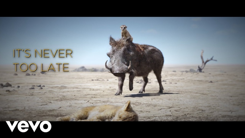 Elton John - Never Too Late (From The Lion King/Official Lyric Video)