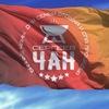СЕРГЕЕВ-ЧАН