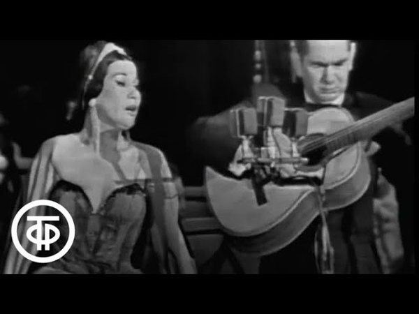 Има Сумак Гимн Солнцу. Yma Sumac in USSR. Taita Inty (Virgin Of The Sun God) (1960)