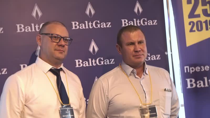Презентация BaltGaz Turbo E24