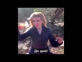 Мировой судья в Краснодарском крае пьёт за сладкую писечку и зак (1)