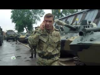 МДРР - 1x12 серия Мост|Батя/Пригов