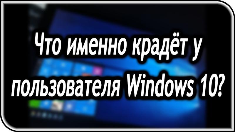 Корпорация Microsoft прекратила поддержку ОС Windows 7 и рекомендует перейти на Windows 10