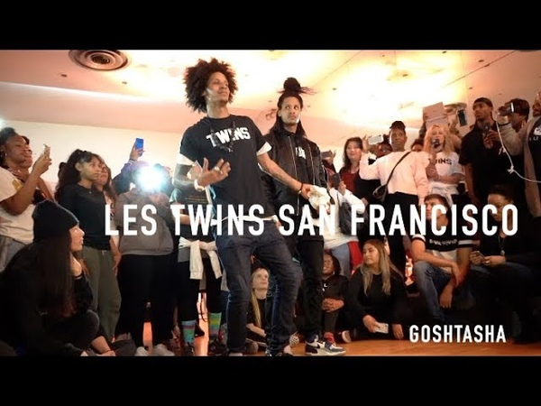 Les Twins | Workshop Afterparty SF 19
