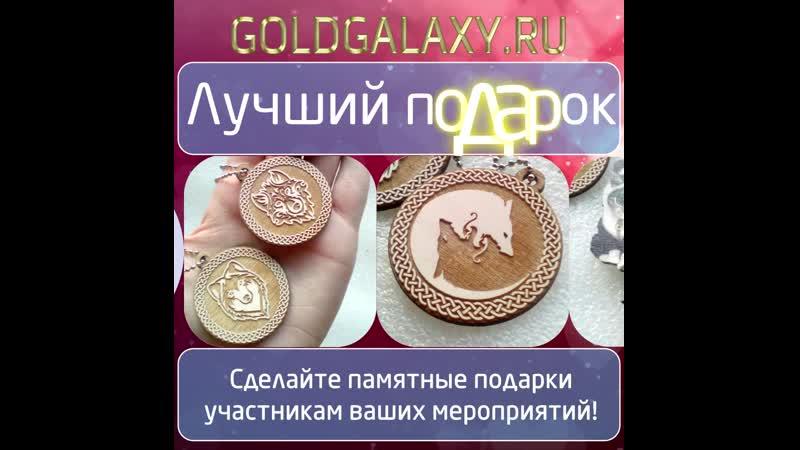 ТМ Золотое Сечение