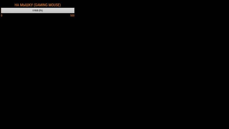 PRO Stream - CSGO (x3), MK 11 (x5), DIRT 3 (1h), SW Battlefront II (EA) (x3)