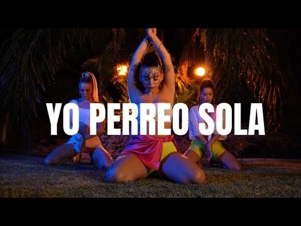 YO PERREO SOLA BAD BUNNY COVER SAMANTHA CAUDLE DIRECTION